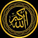Ayat Al Kursi - آية الكرسي icon