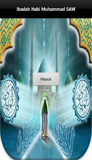 Ibadah Nabi Muhammad SAW