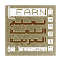 Learn Arabic By Pictures icon