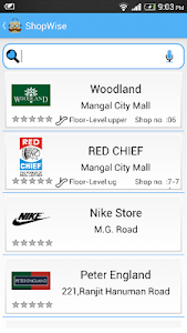 ShopWise screenshot 3
