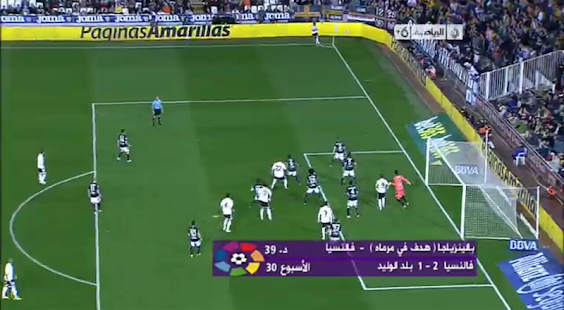 BeIN Sports Live Stream مشاهدة قنوات الجزيرة الرياضية,بوابة 2013 wXnUUGYNjTAyIzqdFCsB