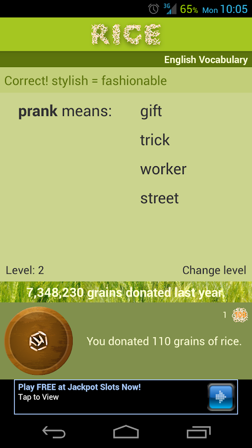 Rice Vocabulary App