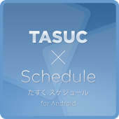TASUC Schedule for Android