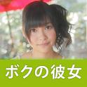AKB48RinoSashiharaMyGirlfriend icon