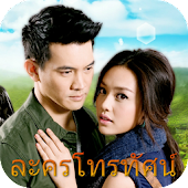LAKORN HD Thai TV
