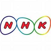 NHK番組表アプリ
