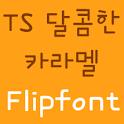 TSSweetCaramel Korean FlipFont logo
