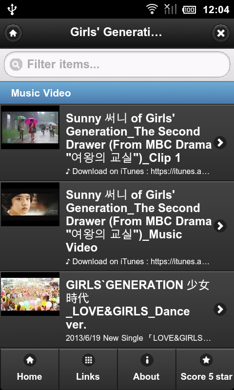 Girls' Generation MV - screenshot