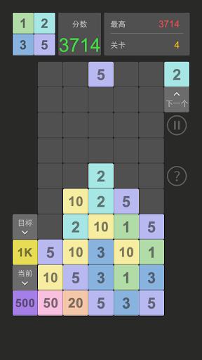 无尽的方块-1235