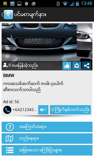 Myanmar Finder