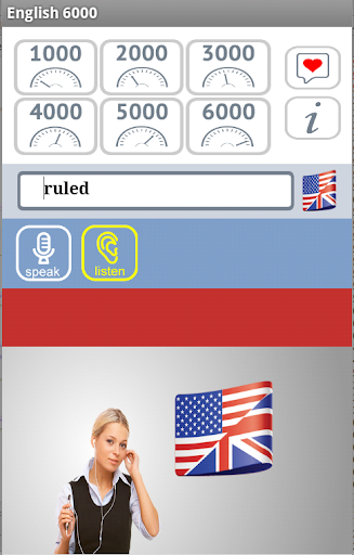 영어 1000