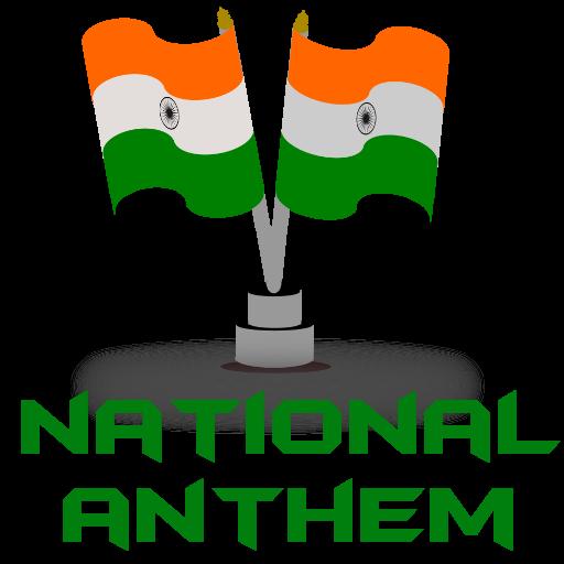 Jana gana mana_ national anthem of india sheet music for violin.