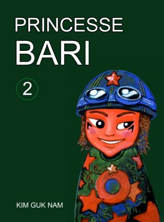 【免費漫畫App】bari2-APP點子