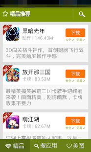 Games - App Store Downloads on iTunes