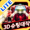 ★3D대작★데스캅 LITE icon