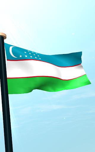 ウズベキスタンフラグ3D無料ライブ壁紙|玩個人化App免費|玩APPs
