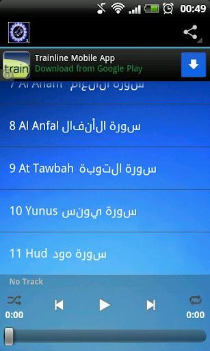 Sudais + Shuraim Full Quran 2