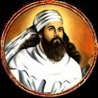 101 Names of Dadar Hormuzd icon