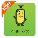 RBSE GenextStudents.com-Hindi