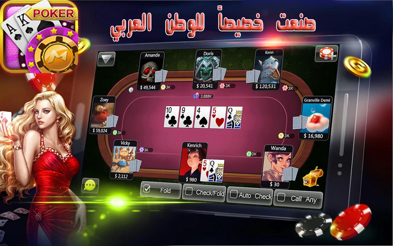 Онлайн казино крым
