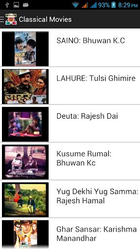 Nepali Movies नेपाली फिल्म