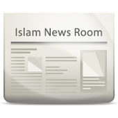 Islam News Room