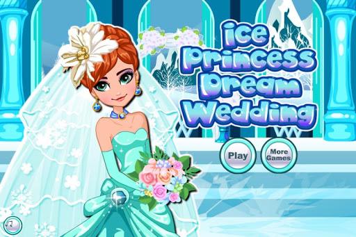 冰雪公主婚礼装