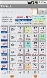 NanakShahi Calendar-Jantri2013 - screenshot thumbnail
