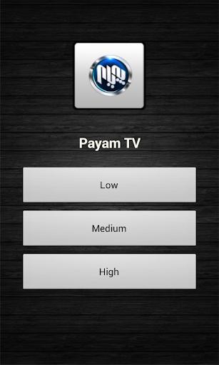 Payam TV