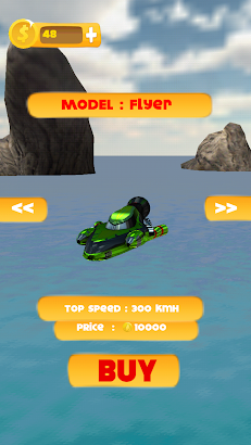 Boat Racing 3D- screenshot thumbnail