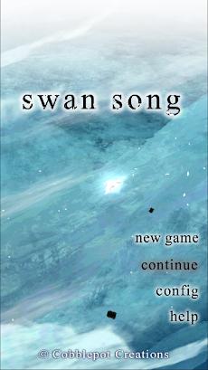 SWAN SONG™のおすすめ画像1