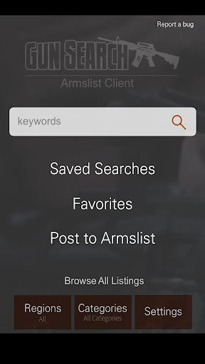 Gun Search Client for Armslist