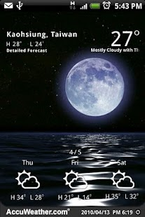 9s-Weather Theme+(Nature) Free- screenshot thumbnail