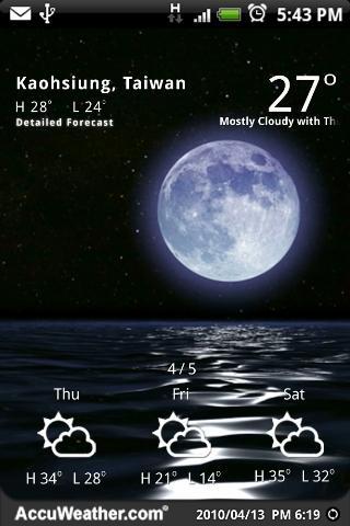 9s-Weather Theme+(Nature) Free - screenshot