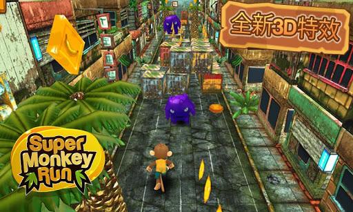逃出老城区—免费游戏
