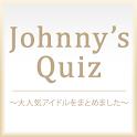 Johnny's Quiz~大人気アイドルをまとめました~ icon