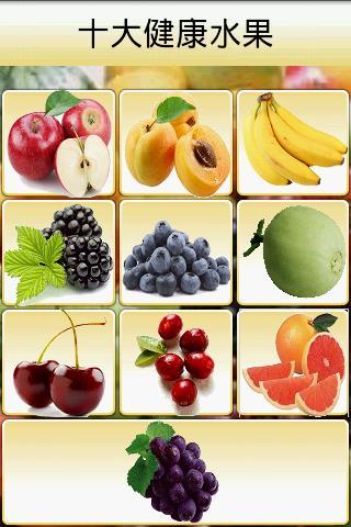 Top Ten healthy fruit - screenshot