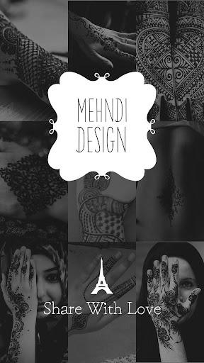 Mehndi Design For Marriage
