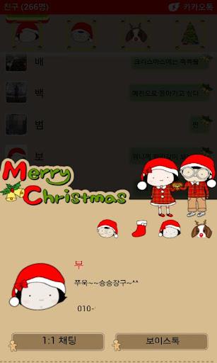 玉鐵可可弗里克聖誕主題|玩生活App免費|玩APPs