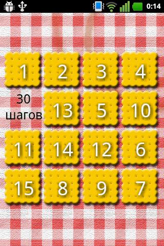 免費解謎App|Пятнашки|阿達玩APP