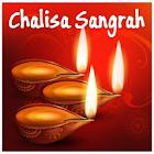 Chalisa Sangrah Hindi icon