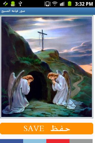 صور قيامة المسيح
