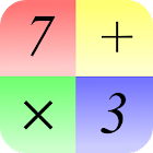 Hardest Math Game Ever icon