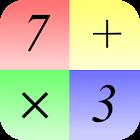 jogo de matemática difícil icon
