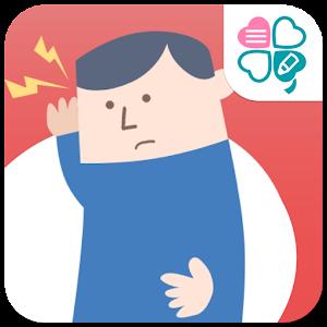 頭痛ノート~最近頭痛が気になる方へ 辛い痛みをコントロール~