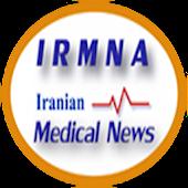 خبرگزاری پزشکی