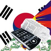 Korean Tibetan Dictionary
