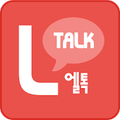 엘톡 (local chatting)
