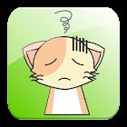 猫いや~ん icon