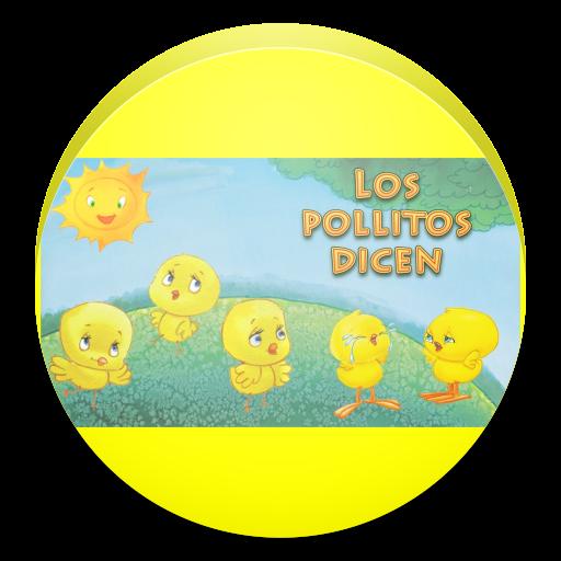 【免費教育App】小雞xiolfono-APP點子
